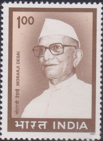 1527 Morarji Desai [India Stamp 1997]