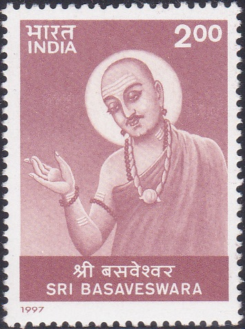 1549 Sri Basaveswara [India Stamp 1997]