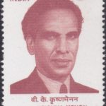 India on V. K. Krishna Menon 1997