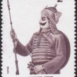 India on Maharana Pratap 1998