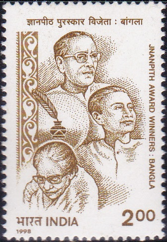 1625 Jnanpith Award Winners - Bangla [India Stamp 1998]