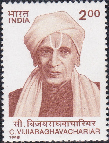 1629 C. Vijiaraghavachariar [India Stamp 1998]