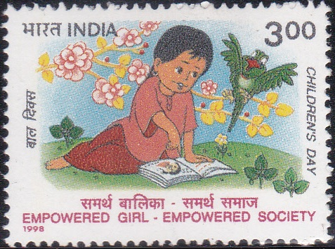 1651 Empowered Girl - Empowered Society [National Children's Day 1998 Stamp]
