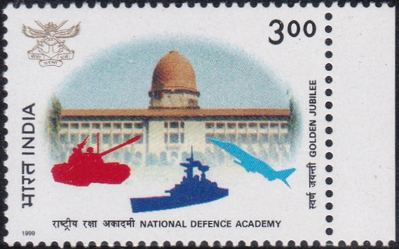1674 Golden Jubilee of National Defence Academy [India Stamp 1999]