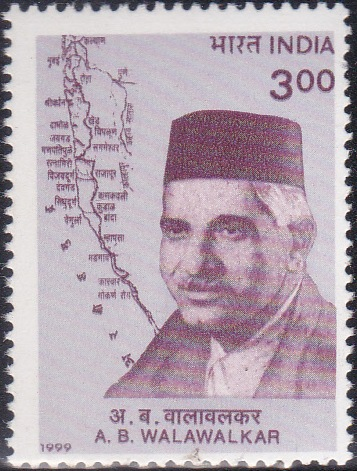 1708 A. B. Walawalkar [India Stamp 1999]