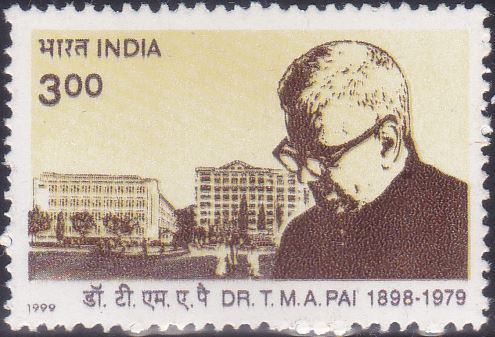 1710 Dr. T. M. A. Pai [India Stamp 1999]