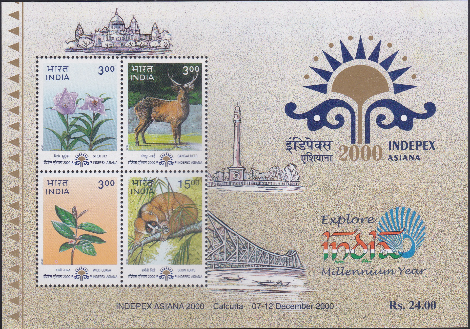 1756  Indepex Asiana - Natural Heritage of Manipur & Tripura [India Souvenior Sheet of 4 stamps 2000]