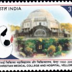Christian Medical College and Hospital, Vellore (1900-2000)