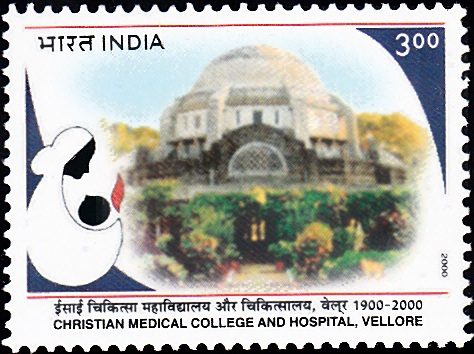 1771 Christian Medical College & Hospital, Vellore [India Stamp 2000]