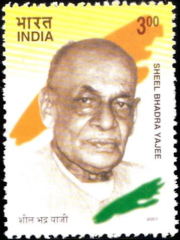1816 Sheel Bhadra Yajee [India Stamp 2001]