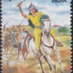 India on Rani Avantibai 2001