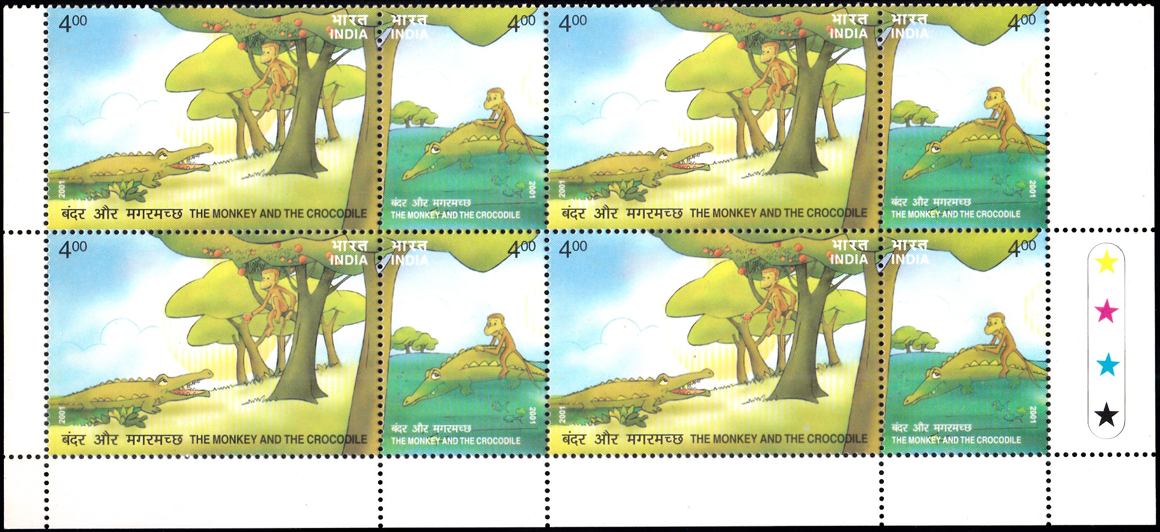 1868a Panchatantra [India Stamp 2001] Block of 4