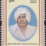 Vithalrao Vikhe Patil