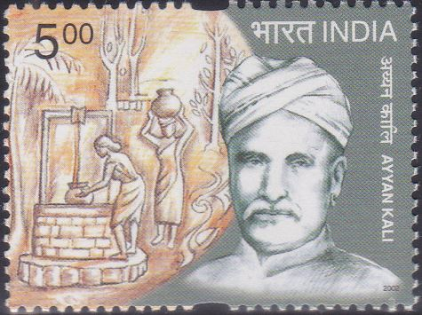 1918 Ayyan Kali [India Stamp 2002]
