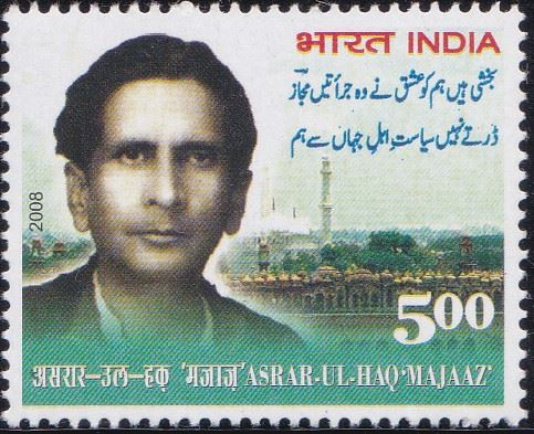 2347 Asrar-ul-Haq 'Majaaz' [India Stamp 2008]