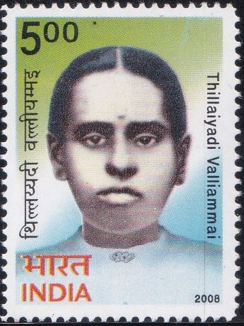 2435 Thillaiyadi Valliammai [India Stamp 2008]
