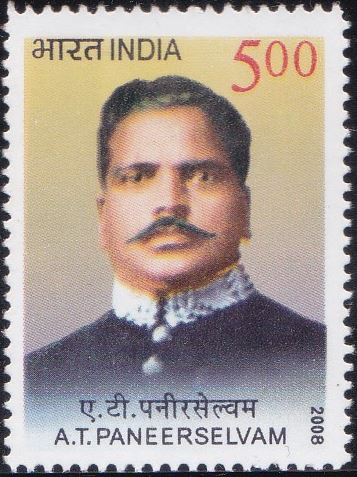 2436 A. T. Paneerselvam [India Stamp 2008]