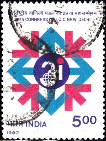 1062 International Chamber of Commerce [India Stamp 1987