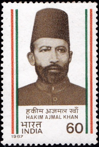 1063 Hakim Ajmal Khan [India Stamp 1987]
