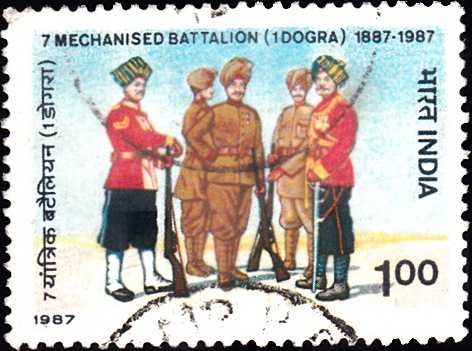 1080 7 Mechanised Battalion (1 Dogra) [India Stamp 1987]