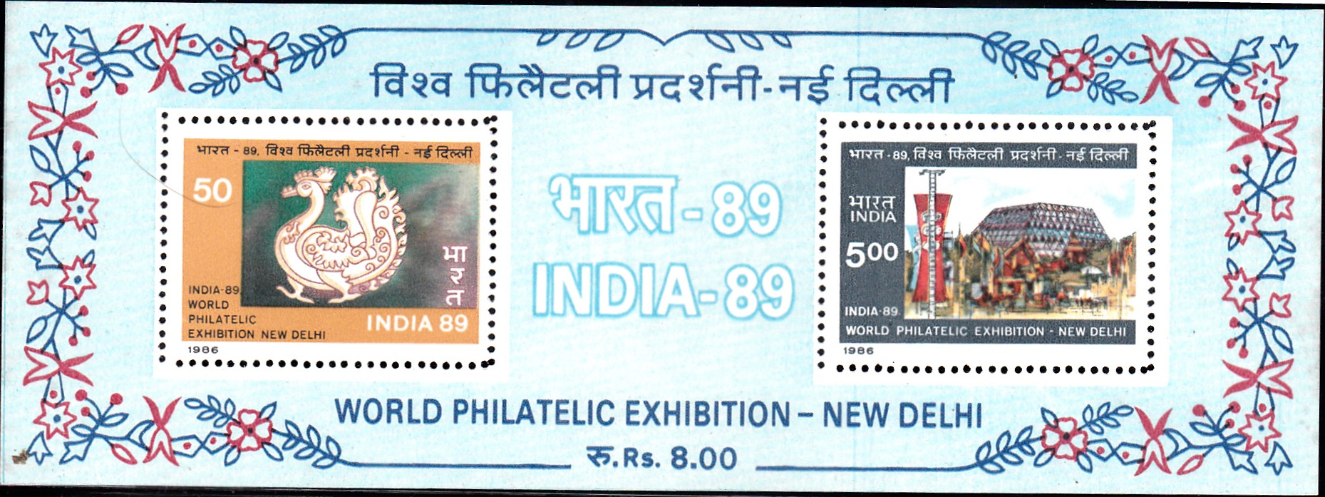 1083 India 89 - International Stamp Exhibition [India Stamp 1987]