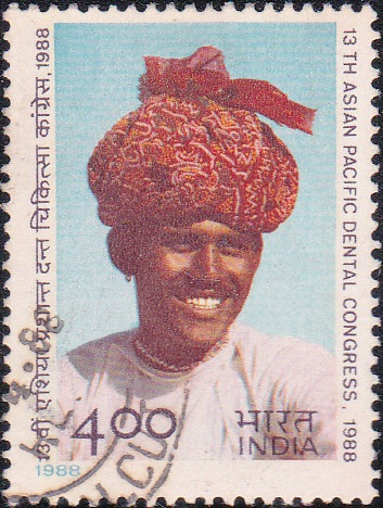 1119 Asian Pacific Dental Congress [India Stamp 1988]
