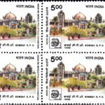 India-89 World Philatelic Exhibition – New Delhi