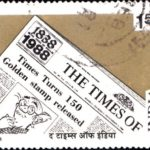 The Times of India 1988