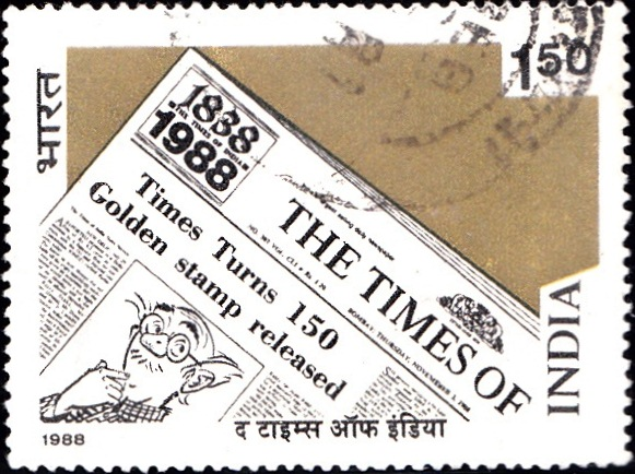 1167 The Times of India [India Stamp 1988]