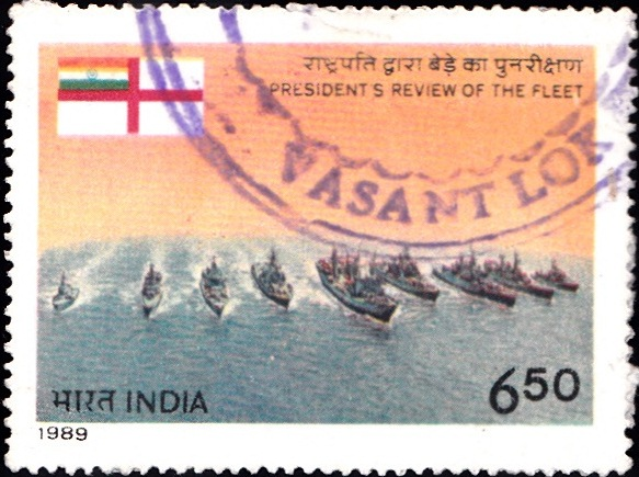 1192 President's Review of the Fleet [India Stamp 1989]