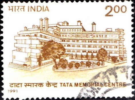 1268 Tata Memorial Centre [India Stamp 1991]