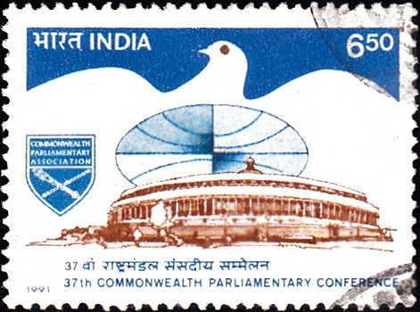 1298 37th Commonwealth Parliamentary Conference [India Stamp 1991]