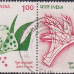 India Greetings 1991