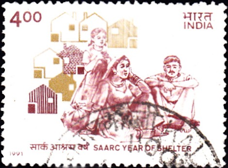1317 SAARC Year of Shelter [India Stamp 1991]