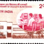 Calcutta Blind School