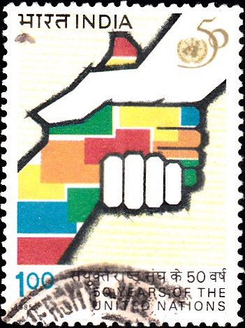 1453 United Nations [India Stamp 1995]