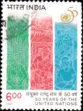 1454 United Nations [India Stamp 1995]