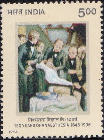1519 150 Years of Anaesthesia [India Stamp 1996]