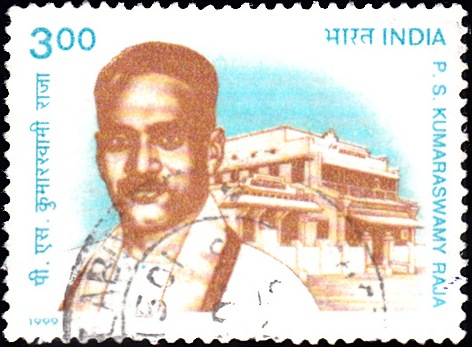 1689 P. S. Kumaraswamy Raja [India Stamp 1999]