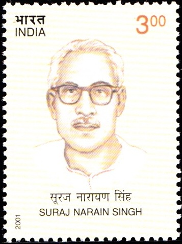 1830 Suraj Narain Singh [India Stamp 2001]