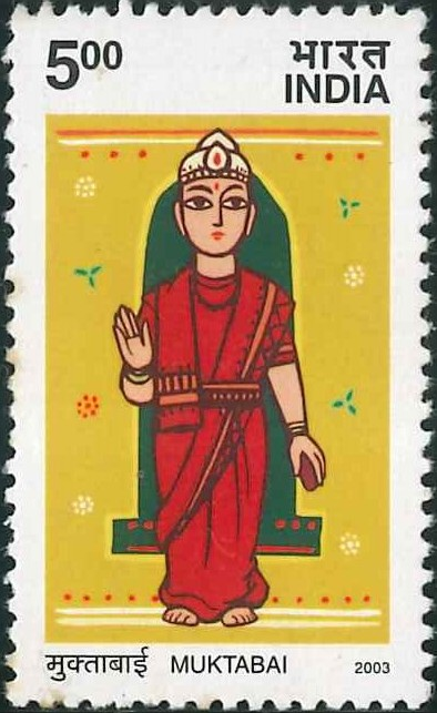 1975 Muktabai [India Stamp 2003]