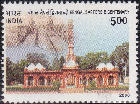 2007 Bengal Sappers Bicentenary [India Stamp 2003]