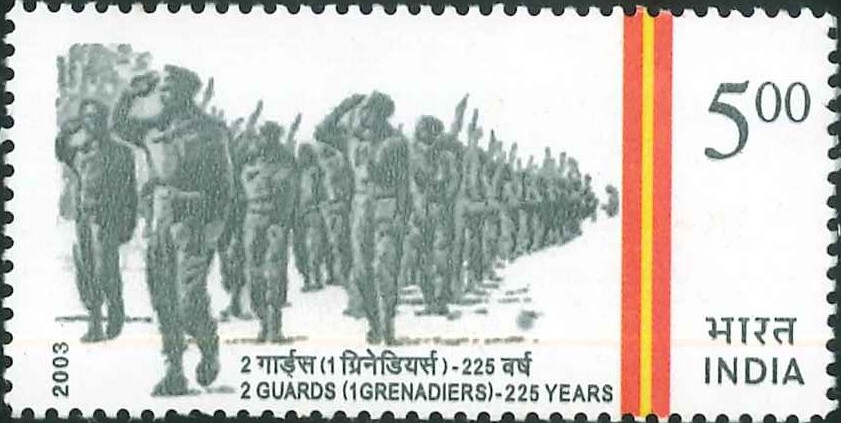 2015 2 Guards (1 Grenadiers) [India Stamp 2003]