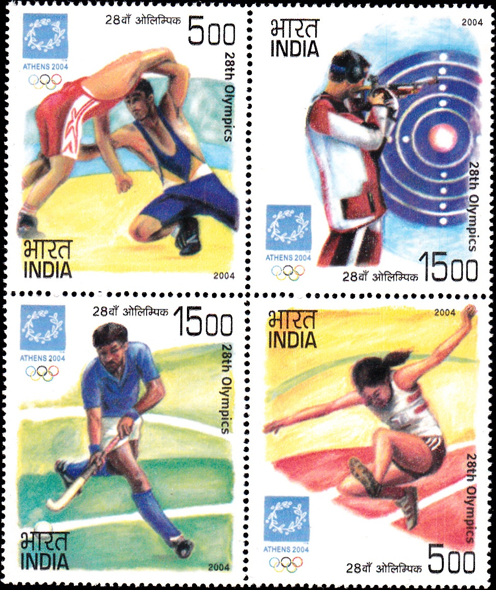 2061 Athens Olympics [India Stamp 2004] Block of 4