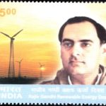 Rajiv Gandhi Renewable Energy Day