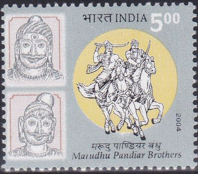 2082 Marudhu Pandiar Brothers [India Stamp 2004]