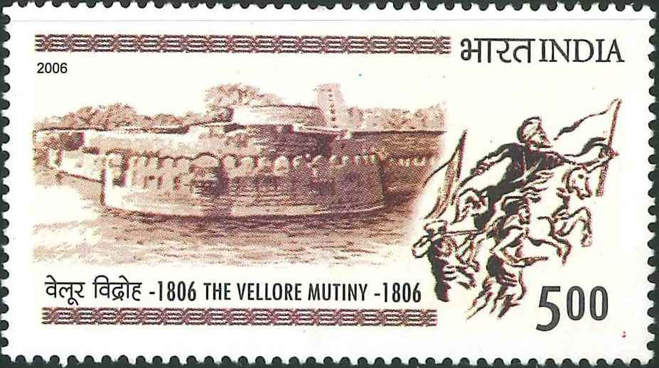 2195 Vellore Mutiny [India Stamp 2006]