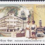 Indian Merchants' Chamber