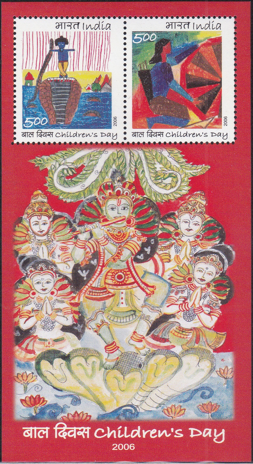 2226 Children's Day [India Souvenior Sheet of 2 stamps 2006]