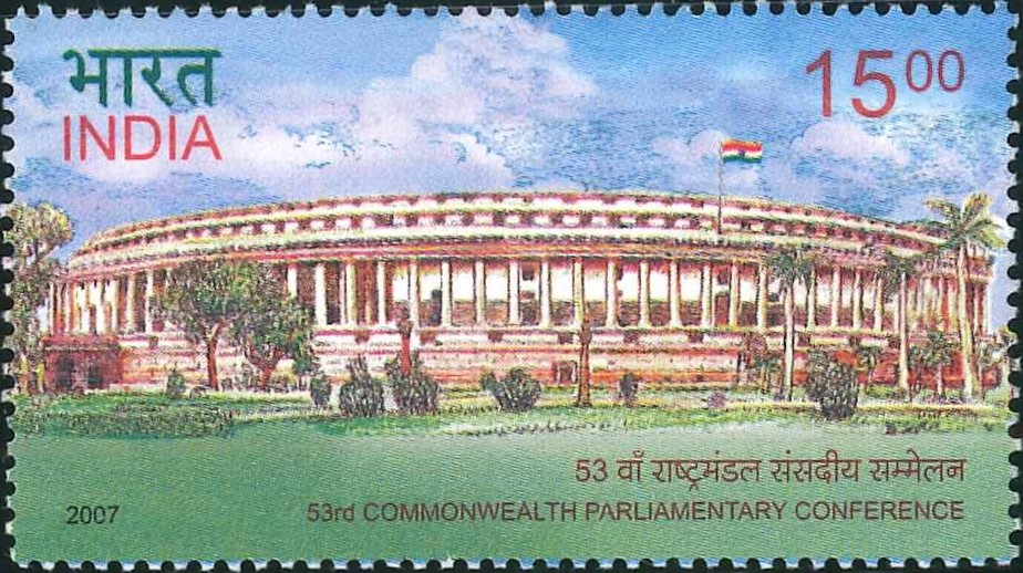 2293 Parliament House [India Stamp 2007]